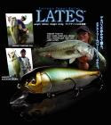 Megabass / LATES
